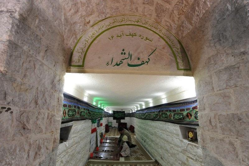 کهفالشهدا، بهشتی در جهنم تهران