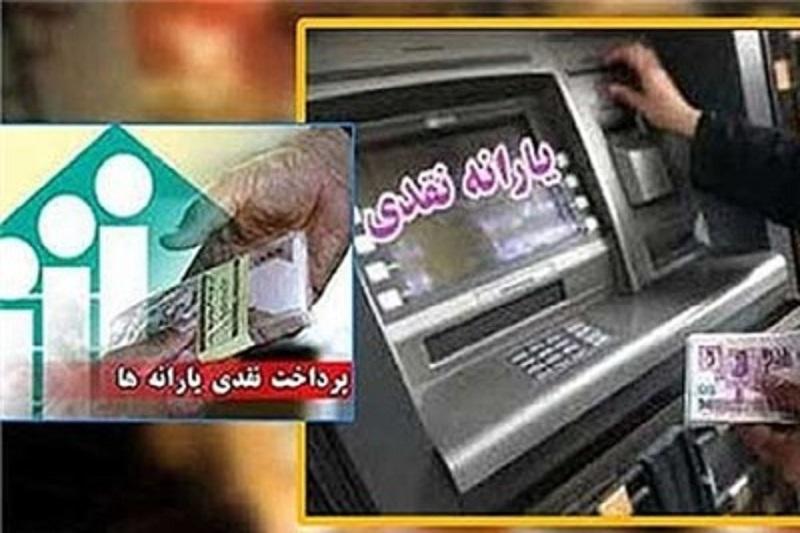 یارانه خرداد ۷۶ میلیون ایرانی قابل برداشت شد