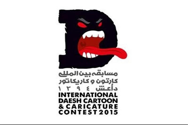 نمایشگاه کاریکاتور داعش در موزه هنرهای معاصر فلسطین