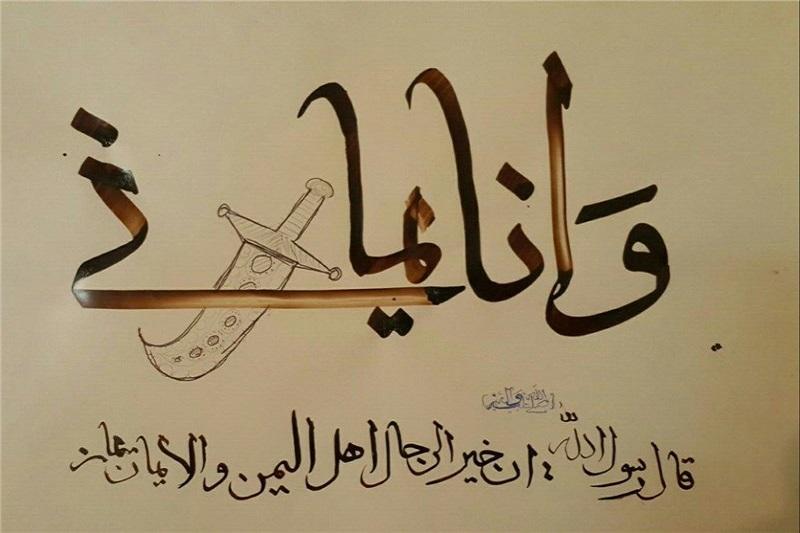 دستخط نوه امام خامنهای در حمایت از مردم یمن