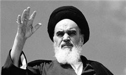 نماهنگ «منطق امام» منتشر شد
