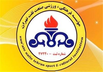 AFC، نفت تهران را نقرهداغ کرد