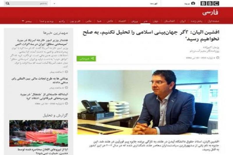 هتاکی به اسلام زیر چتر بیبیسی فارسی+تصویر