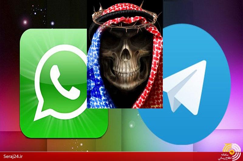 نفوذ وهابیت در شبکه های اجتماعی موبایل ایرانیان/استفاه تشکیلاتی و سازماندهی شده وهابیت از واتس آپ و تلگرام