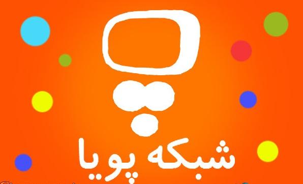 وقتی به کودکان ایران ازدواج همجنس گرایان را نشان می دهیم!/ «پیوند برادری» یا همجنس بازی؟