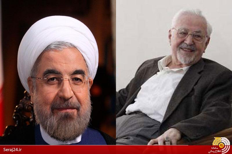 درخواست گروهک نهضت آزادی از دولت روحانی برای پیوستن به نوچه های سعودی!/گرایش قدیمی نهضت آزادی به وهابیت علنی تر می شود/پیشنهاد آمریکایی از زبان ابراهیم یزدی
